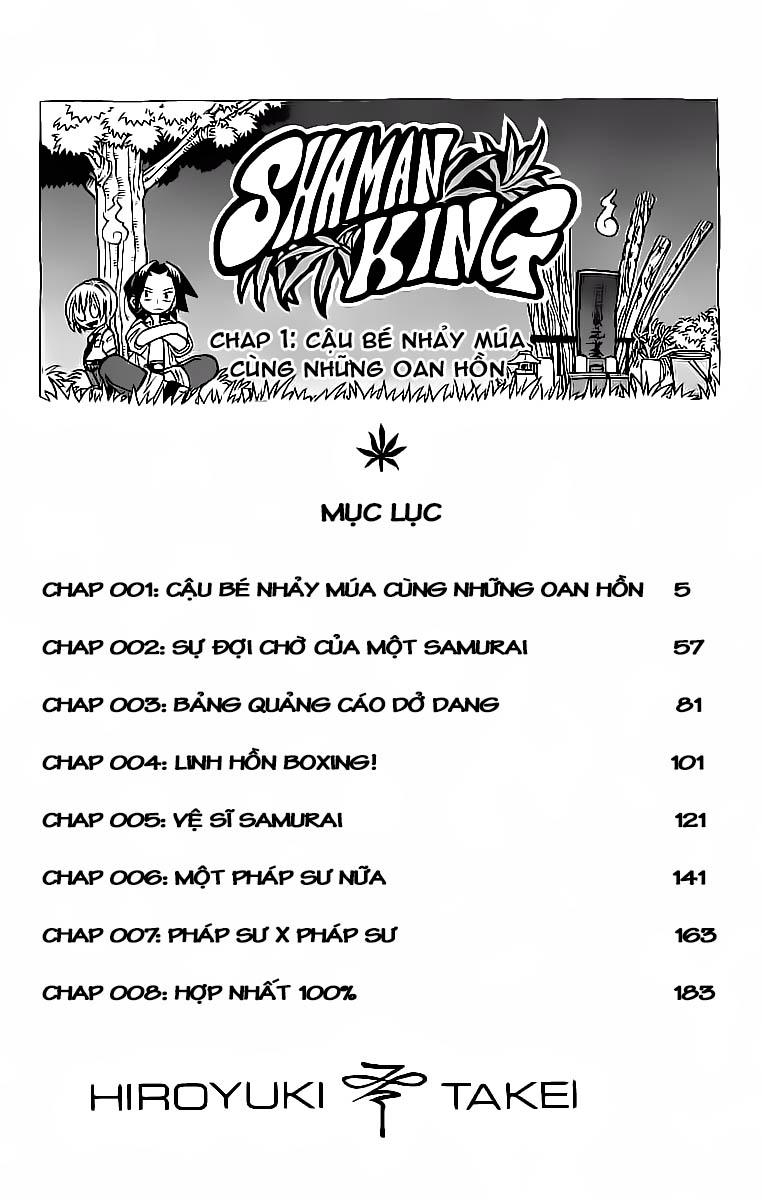Shaman King [Vua pháp thuật] chap 1 trang 6