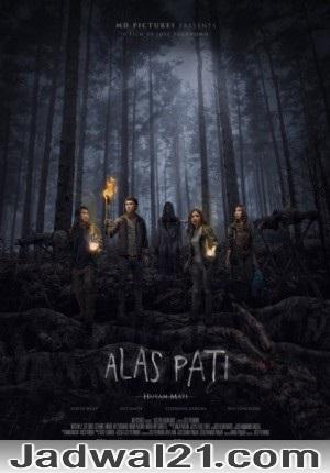 Film ALAS PATI 2018