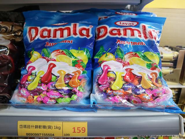 IMG 9005 - 熱血採訪│台灣E食館,年貨糖果餅乾禮盒買到剁手手!甜甜價讓你們吃得嘴甜心也甜!