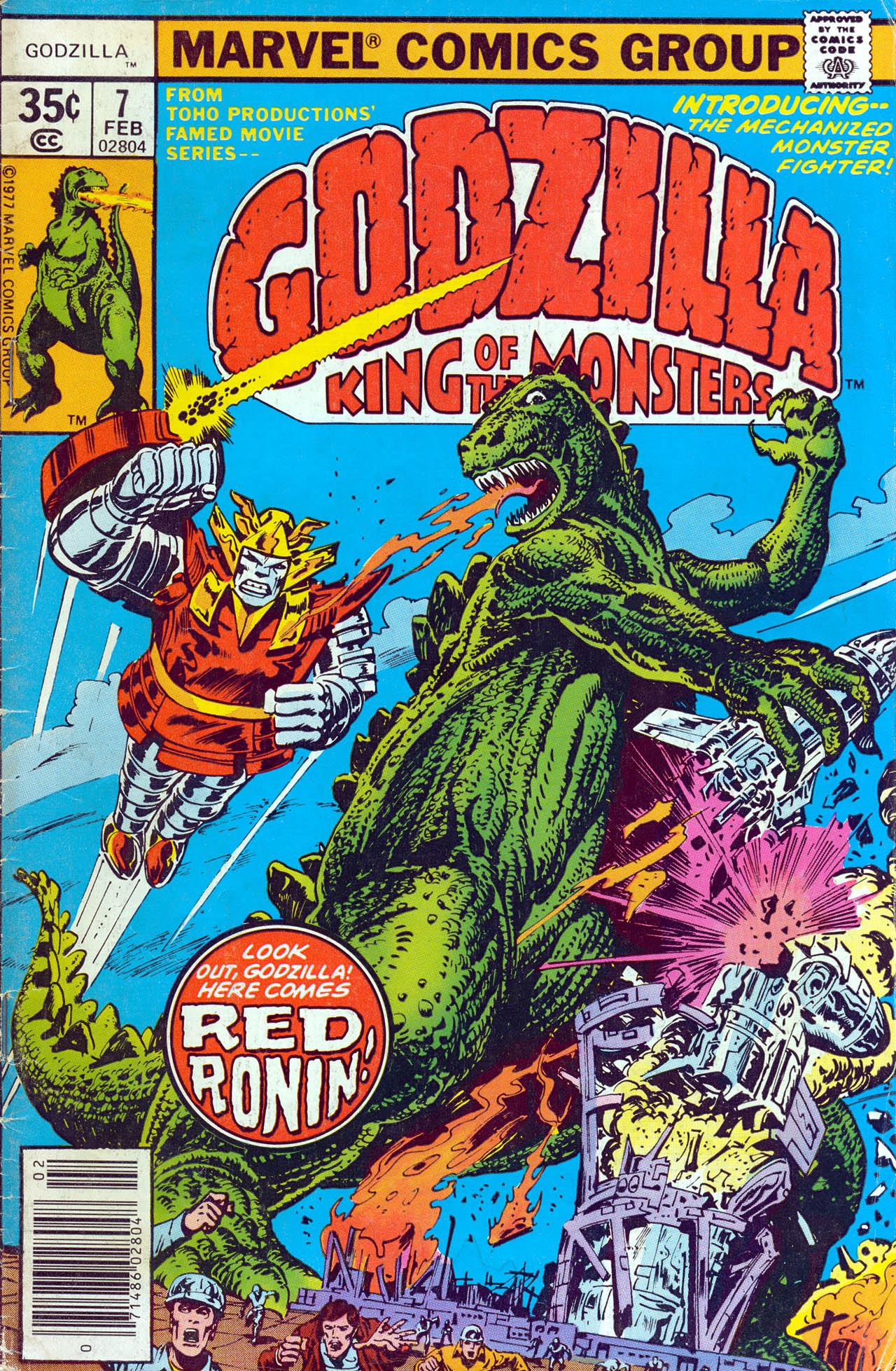 Godzilla (1977) 7 Page 1
