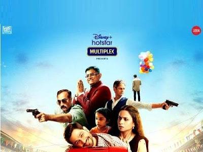 Movie: Lootcase (2020) (Download Mp4)