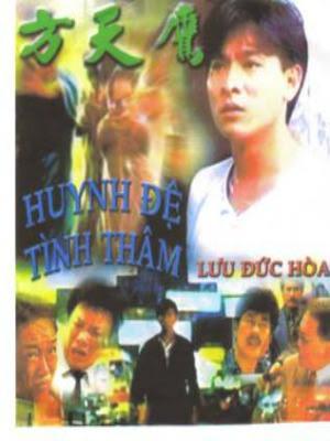 Xem Phim Huynh Đệ Tình Thâm 1990
