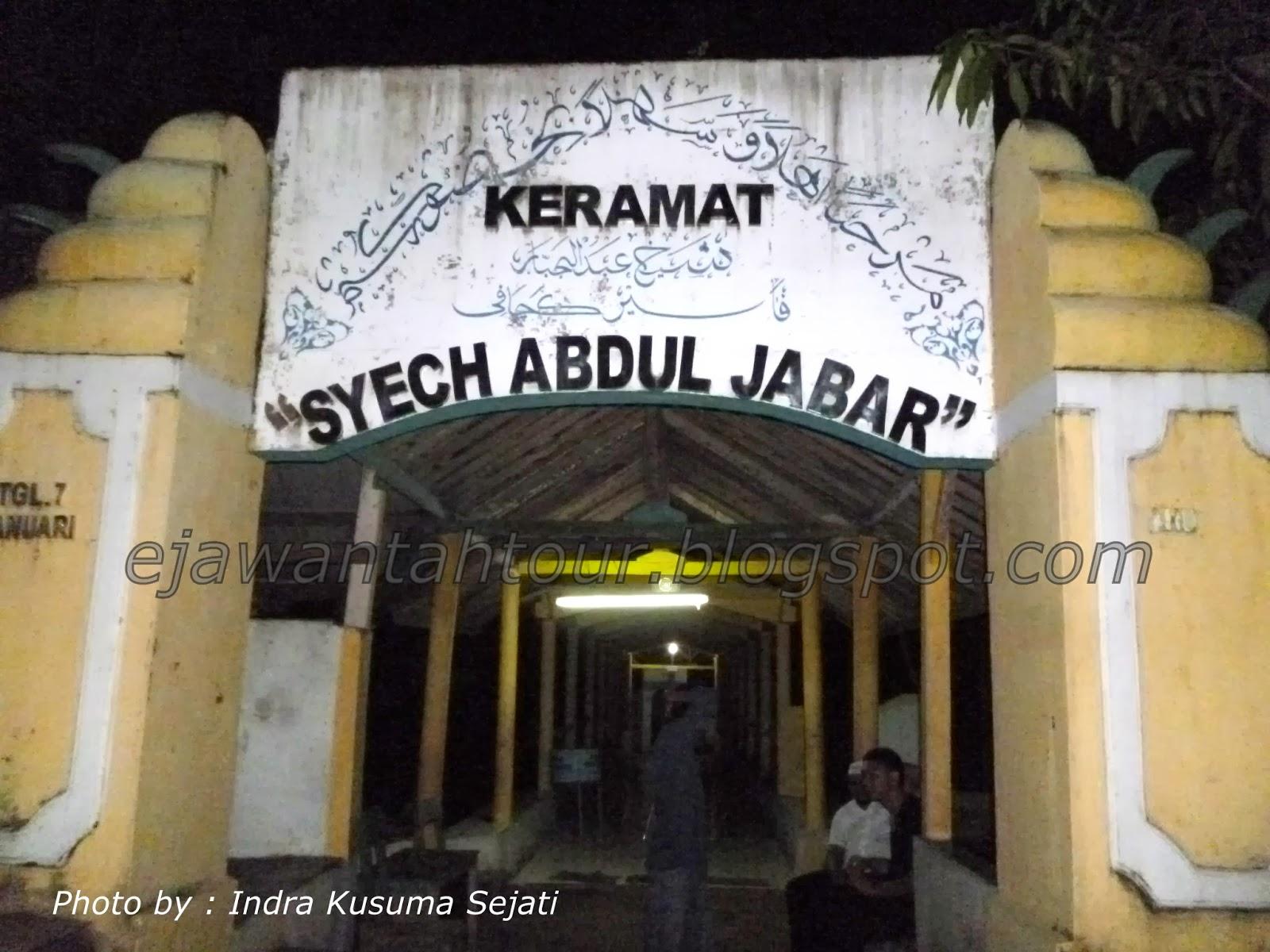 Image result for Makam Syekh Abdul Jabbar di Karangtanjung