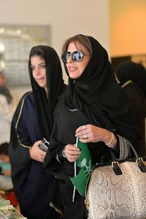 5679d2213c343 مقالات الأميرة بسمة بنت سعود..