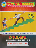 tamilagaasiriyar way to success sslc special guide for all rh tamilagaasiriyar com