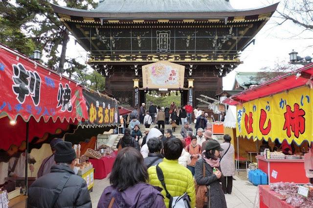Shimai Tenjin at Kitano Tenman-gu Shrine, Kamigyo-ku, Kyoto