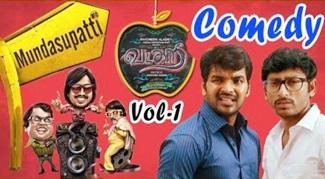 Mundasupatti Vadacurry Tamil Movie Comedy Scene | Part 1 | Vishnu Vishal | Jai | Ramdoss | RJ Balaji