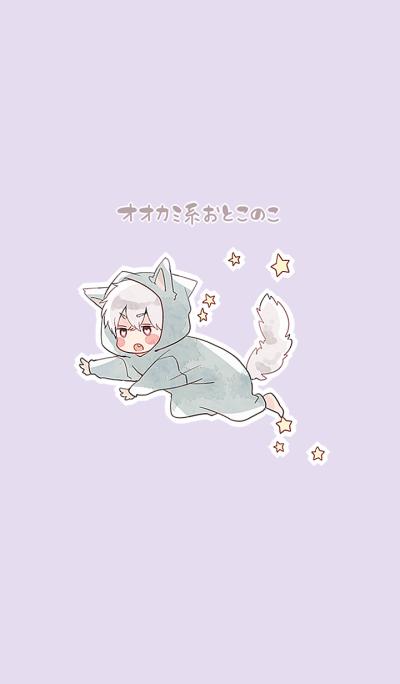 Wolf-based boy