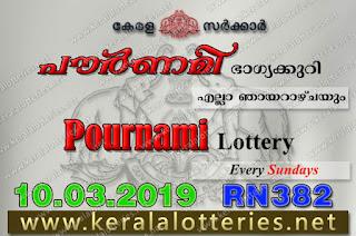 """keralalotteries.net, """"kerala lottery result 10 03 2019 pournami RN 382"""" 10th March 2019 Result, kerala lottery, kl result, yesterday lottery results, lotteries results, keralalotteries, kerala lottery, keralalotteryresult, kerala lottery result, kerala lottery result live, kerala lottery today, kerala lottery result today, kerala lottery results today, today kerala lottery result,10 3 2019, 10.3.2019, kerala lottery result 10-3-2019, pournami lottery results, kerala lottery result today pournami, pournami lottery result, kerala lottery result pournami today, kerala lottery pournami today result, pournami kerala lottery result, pournami lottery RN 382 results 10-3-2019, pournami lottery RN 382, live pournami lottery RN-382, pournami lottery, 10/03/2019 kerala lottery today result pournami, pournami lottery RN-382 10/3/2019, today pournami lottery result, pournami lottery today result, pournami lottery results today, today kerala lottery result pournami, kerala lottery results today pournami, pournami lottery today, today lottery result pournami, pournami lottery result today, kerala lottery result live, kerala lottery bumper result, kerala lottery result yesterday, kerala lottery result today, kerala online lottery results, kerala lottery draw, kerala lottery results, kerala state lottery today, kerala lottare, kerala lottery result, lottery today, kerala lottery today draw resultkerala lotteries pournami"""