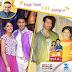 'Aji Sunte Ho' Show on Zee Tv Plot Wiki,Host,Title Song,Timing,Promo,Registration