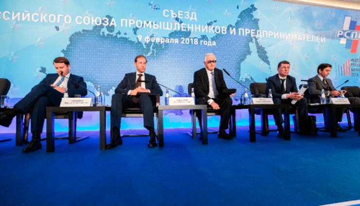Денис Мантуров на съезде РСПП