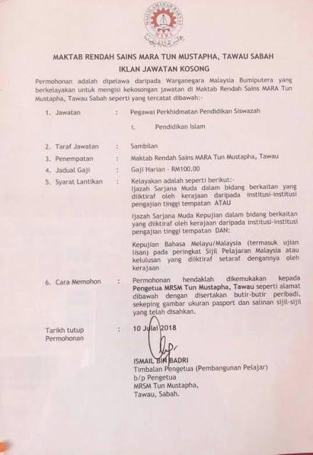 Jawatan Kosong Guru di MRSM Tun Mustapha, Tawau, Sabah