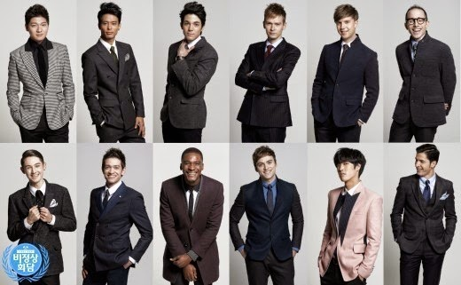 Non summit Abnormal Summit Guillaume Ilya Alberto Daniel Julian Sujan Tyler Blair Takuya Moon Hee JunNon Robin Sam, Sujan Takuya Zhang Yuan Jun Hyun Moo Sung Si Kyung Yoo Se yoon