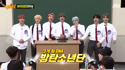 BTS Jin Suga J-Hope RM Jimin V Jungkook Knowing Bros
