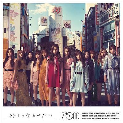 [Lyrics + Translation] IZ*ONE - Neko ni Naritai Full Version