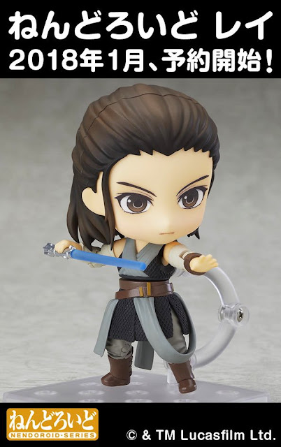 """Star Wars Episode VIII: The Last Jedi"" Rey - Good Smile Company"