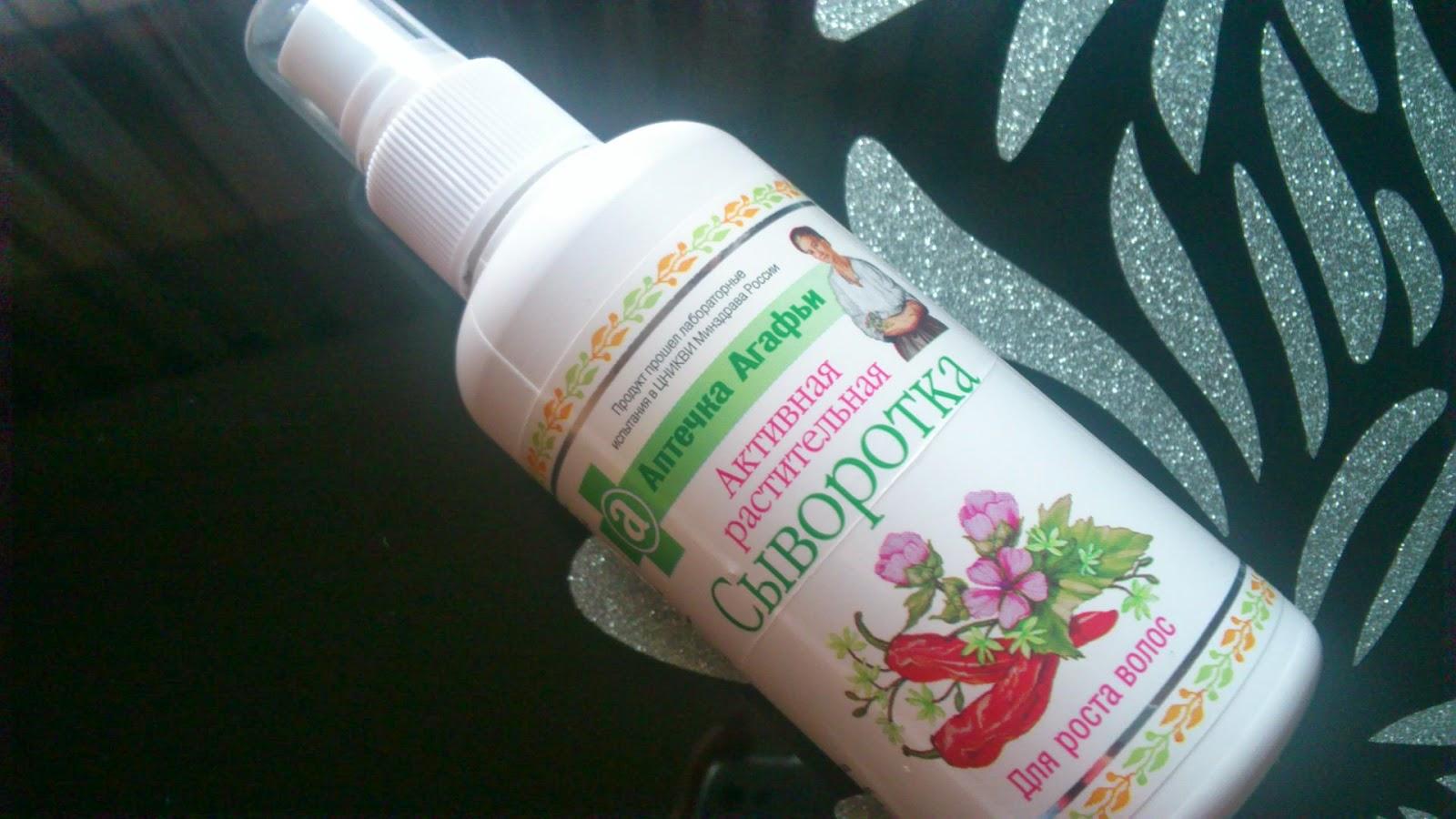 serum na porost włosów babuszki agafii allegro