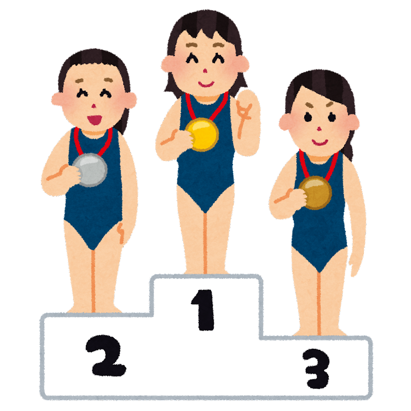 イラスト お金のイラスト 無料 : ... 水泳選手のイラスト(女性
