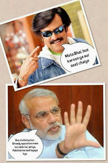 Rajnikant and Modi conversation