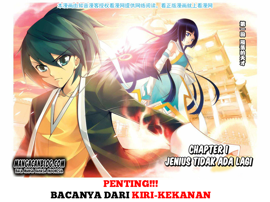 Battle Through Heaven Chapter 01-1