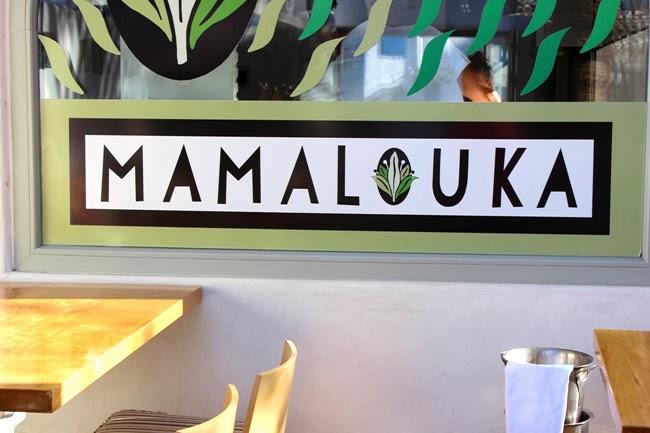 Mamalouka Mykonos