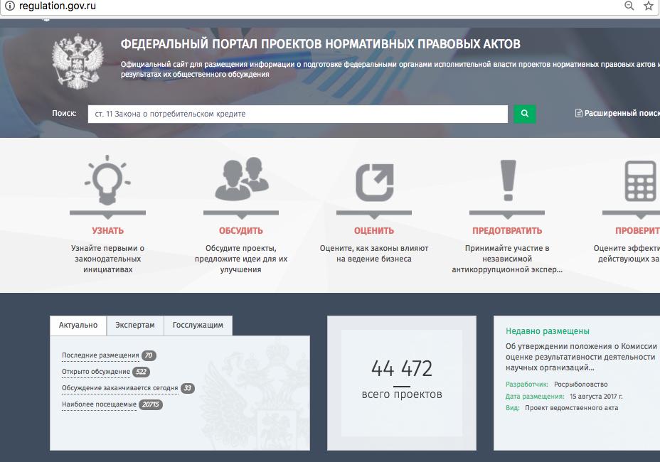Хоум-кредит банк официальный сайт москва