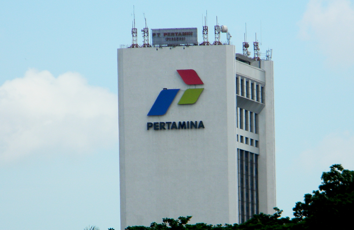 PT Pertamina (Persero) - Recruitment For Senior Officer