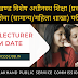 UKPSC Lecturer Exam date 2018-19 Check Exam  Date sheet