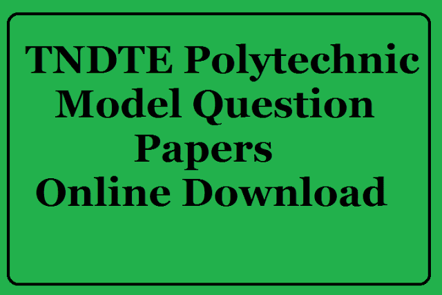TNDTE question paper