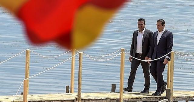 Ελλάδα και Βόρεια Μακεδονία – Αυτοψία της Συμφωνίας των Πρεσπών