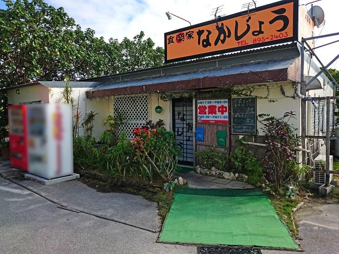 沖縄放浪日記   中城村久場にある家具屋『中城モール』の駐車場の一画にある食堂☆