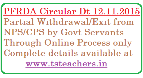 pfrda-circular-nps-cps-withdrawal-online-process-nsdl-cra-instructions PFRDA Circular NPS/CPS Withdrawal Request through online mode only-Complete Process |  New Pension System/NPS | Contributory Pension System/CPS | Online Withdrawal/Exit Process for NPS/CPS Holders | PFRDA Circular for Withdrawal Process through Online only for CPS/NPS Govt Holders | Online Process for Partial Withdrawal/exit by Govt Employee Vide PFRDA Circular