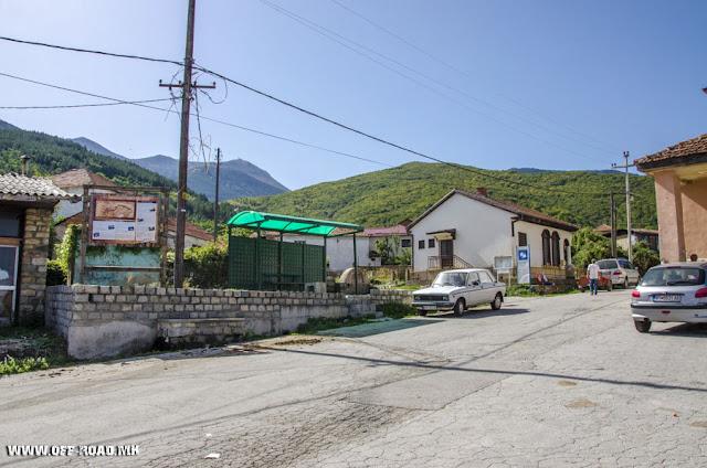 Capari village - Bitola Municipality