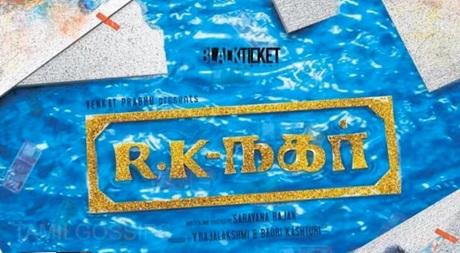 """Venkatprabhu's Next Titled as """"RK Nagar"""""""