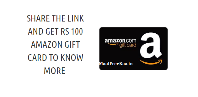 share and get free amazon gift card rs 100 free samples daily free giveaways contest lucky. Black Bedroom Furniture Sets. Home Design Ideas