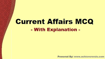 Daily Current Affairs MCQ - 18th July 2017