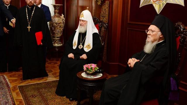 Το Πατριαρχείο Μόσχας ανακηρύσσει Σχισματικό τον Βαρθολομαίο