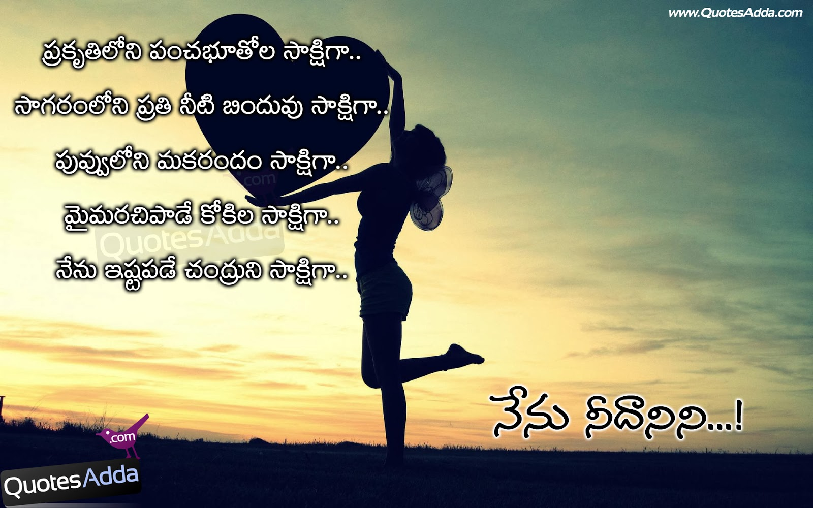 Romantic Love WhatSapp Status In Telugu