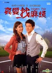 Cặp Dôi Rắc Rối - Đài Loan