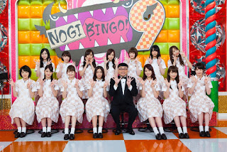 download nogibingo!9 eng sub indo