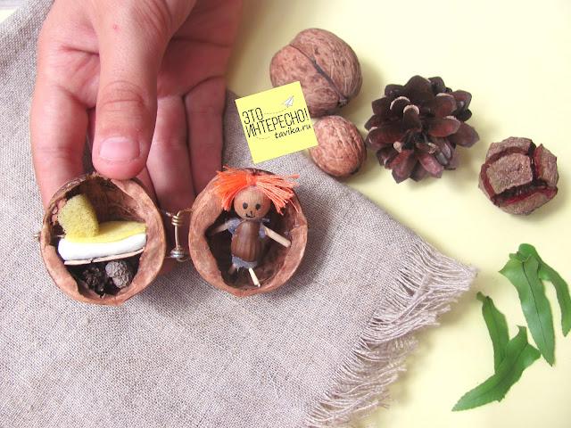 Кукольный домик в орехе своими руками