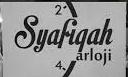 Syafiqah Arloji Simpur Center