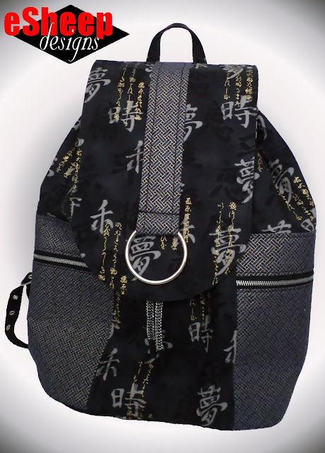 Customized Summer Sling Bag by eSheep Designs