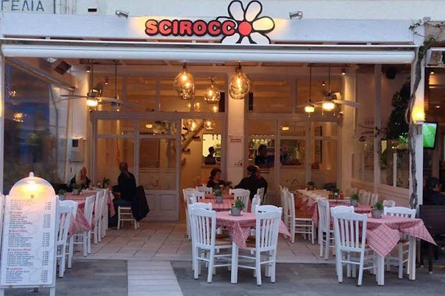 Restaurante Scirocco, Naxos