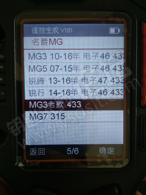 vvdi-key-tool-generate-mg3-remote-4