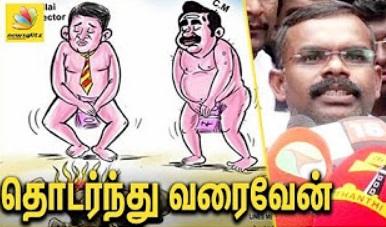 Cartoonist G Bala vowed to continue his work | Latest Speech