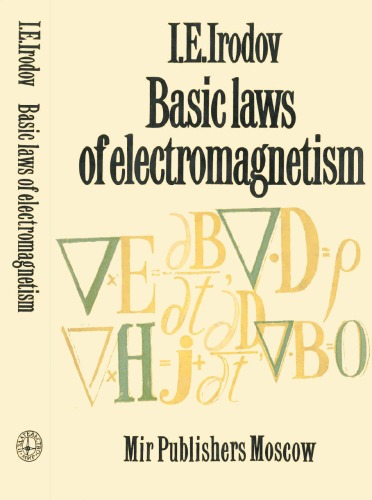 BASIC LAWS OF ELECTROMAGNETISM BY IRODOV PDF