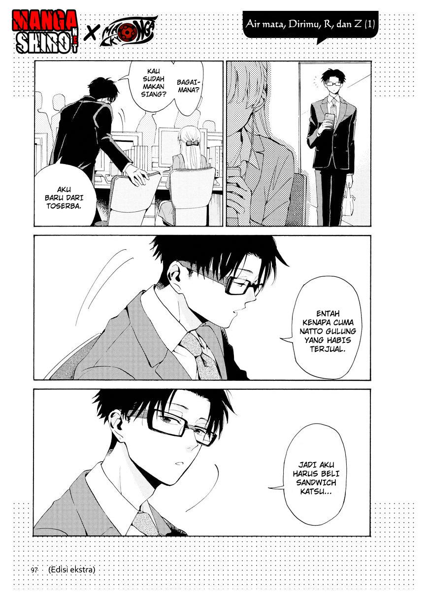 Wotaku ni Koi wa Muzukashii Chapter 05.1-9