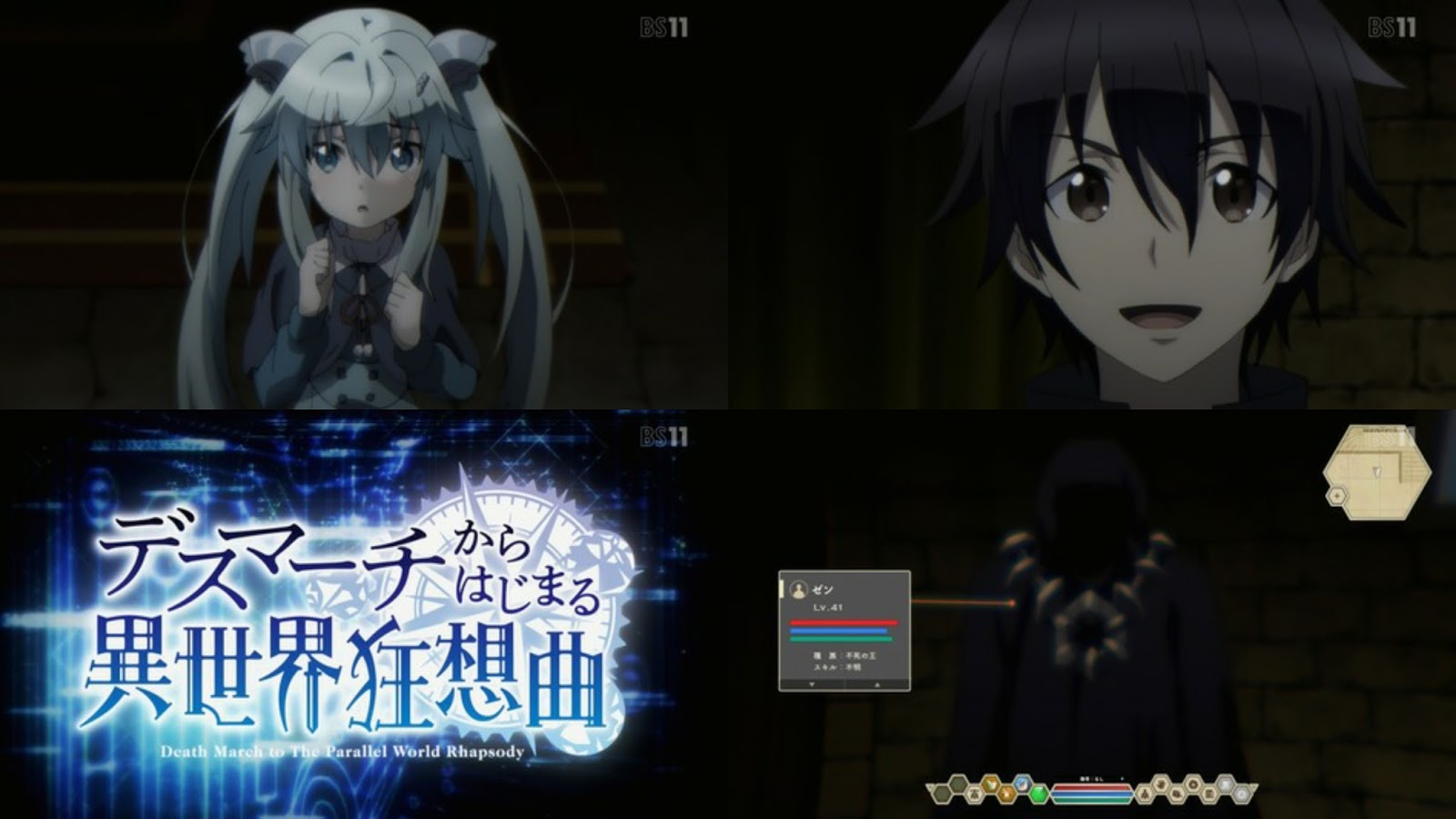 Anime Lover Death March Anime Wallpaper