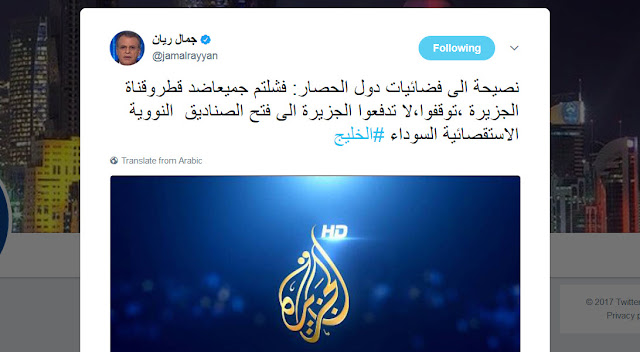 مذيع قناة الجزيرة القطرية  يهدد السعودية  بنشر فضائح نووية !